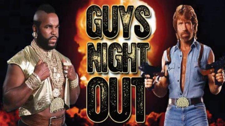 C4 Guys' Night logo image