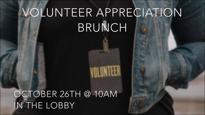 Volunteer Brunch  logo image