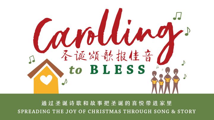 Carolling to BLESS! logo image