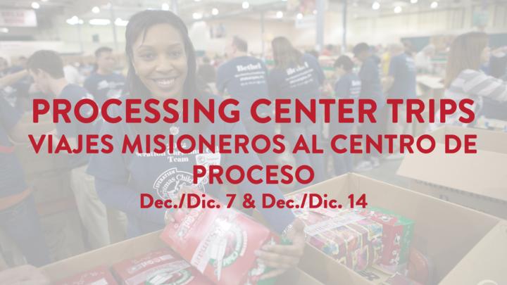 Processing Center Trips|Viajes Misioneros al Centro de Proceso logo image