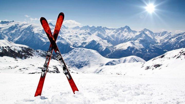 HS Ski Trip Deposit logo image