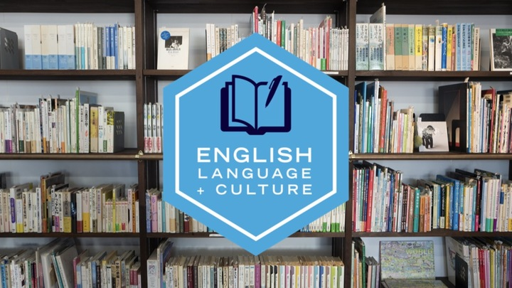 English Language & Culture | March 2020 logo image