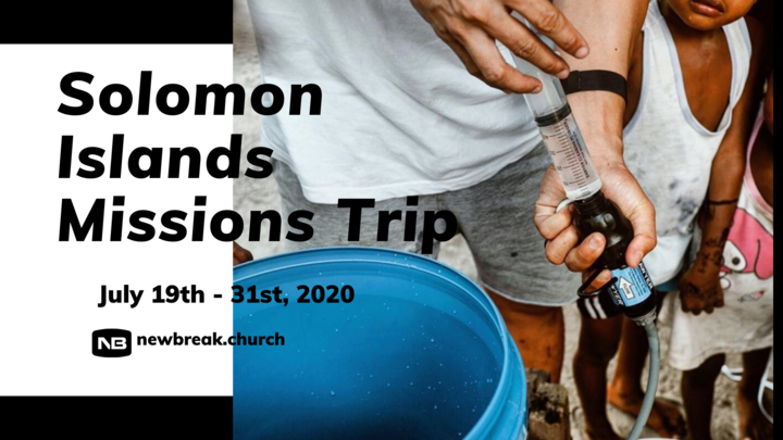 Solomon Islands Missions Trip logo image