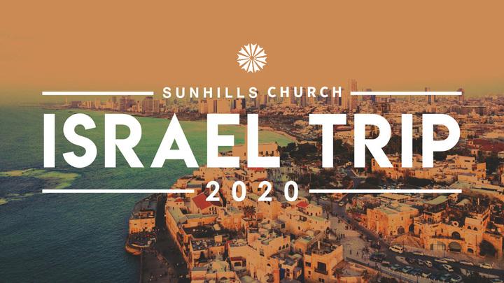 Israel 2020 logo image