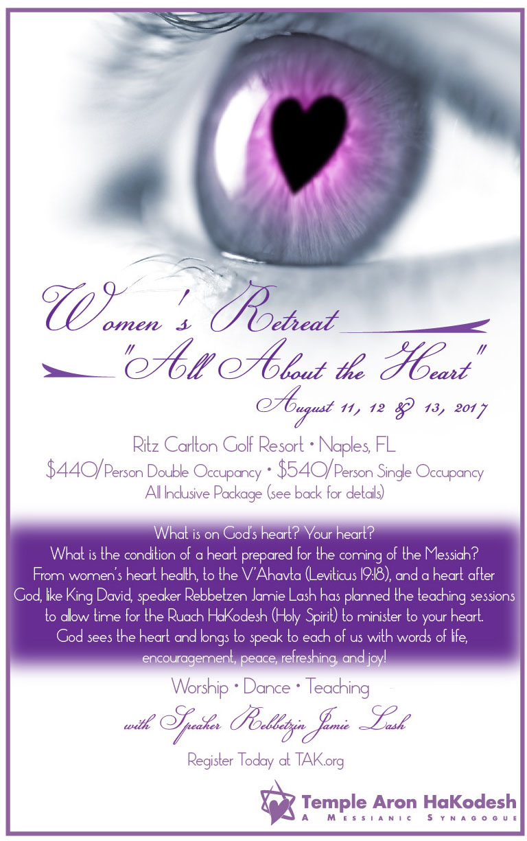 Womensretreat2017 flyer01bb