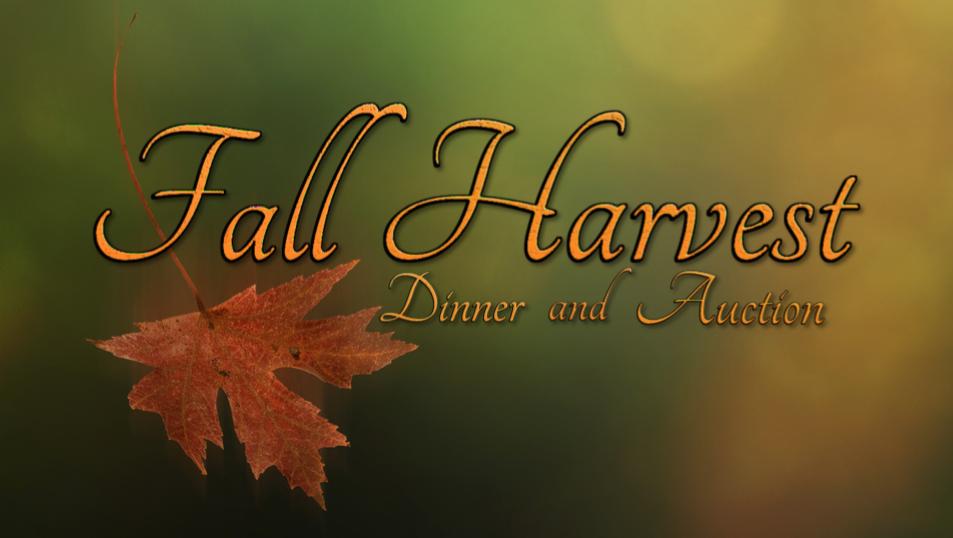 Fall harvest 2017 logo