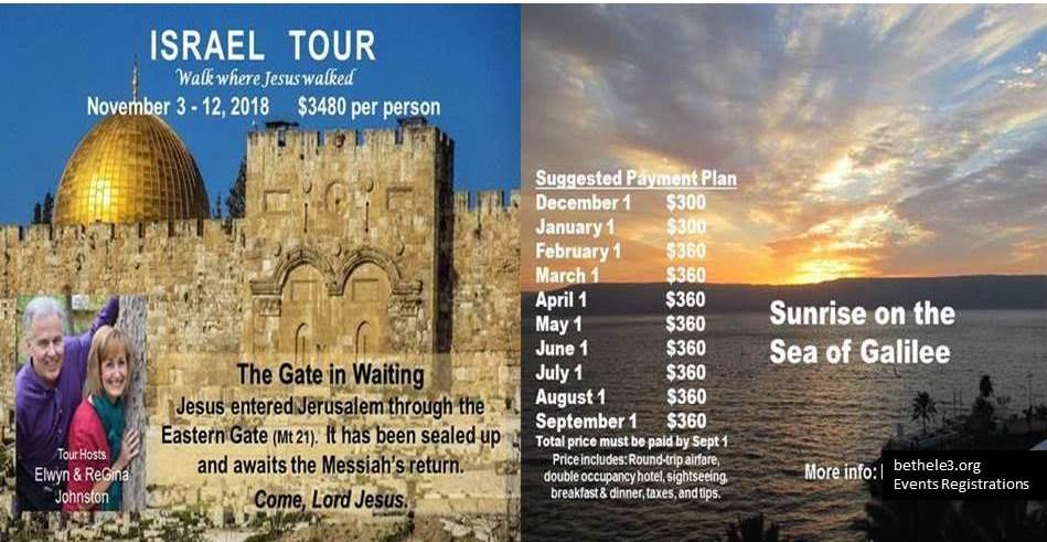 Israel trip pic 1a