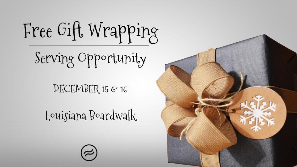 Christmas gift wrapping 2017