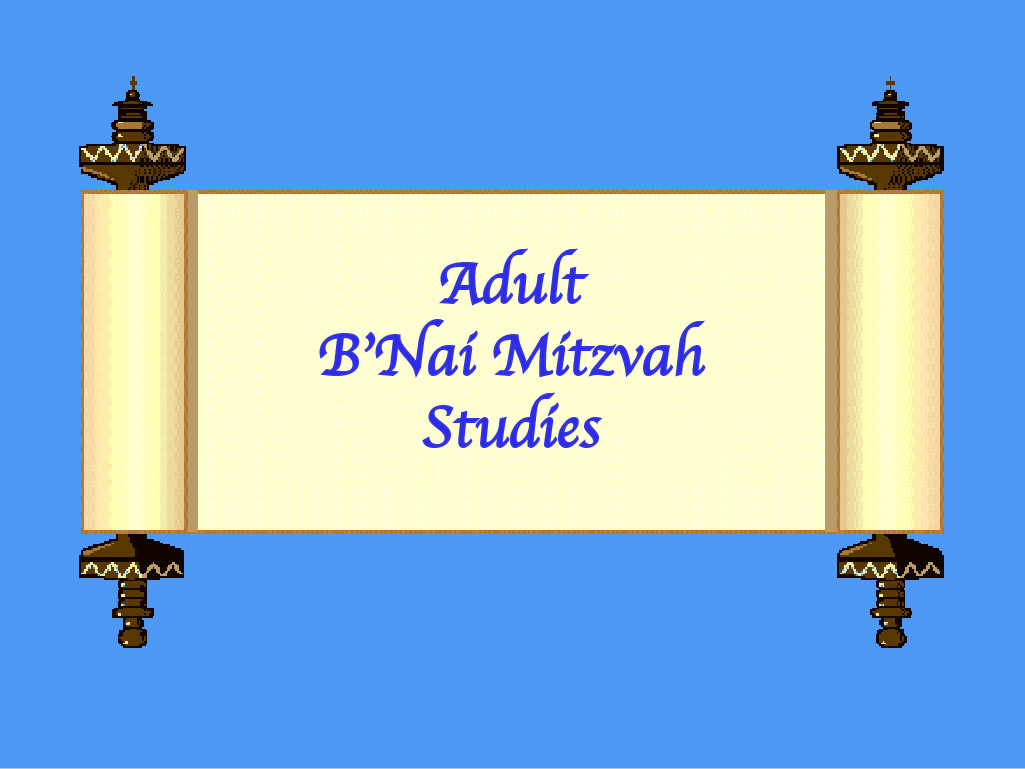 Bnai mitzvah pco events