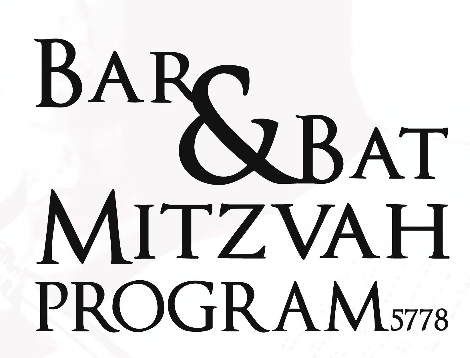 Barmitzvah regis